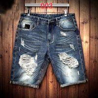 Wholesale Light Brown Coat Male - Wholesale- 2017 Men's cotton thin summer denim shorts New fashion male slim short jeans Soft comfortable casual Men Hole Beach shorts
