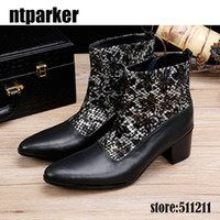 Wholesale Ankle Boots Mens Dress Shoes - 6.8CM High Heels Men's Boots black military boots Mid-calf cowboy boots mens motorcycle dress wedding shoes Men! US12