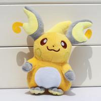 juguetes de peluche raichu al por mayor-Al por mayor-13cm Raichu Plush Toy Pocket Stuffed Animals Soft Mini Toypia Figura Muñecas de peluche