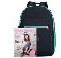 Wholesale American Giant - K Monkey Pack 4167 Classic Nylon Backpack Shoulder Bag Giant Orangutan Pack