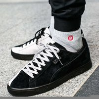 Wholesale Tai Chi Leather Shoes - 2017 New Arrival Staple Design X Clyde Trinomic Shoes Fashion Men Women Glacier Black Grey Pink Yin Yang Tai Chi Skate Sneakers Size 36-44