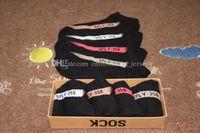 Wholesale Color Women Socks - 350 V2 Socks The same paragraph one box 4 pairs 4 Color SPLY - 350 Men Women Socks Free Size 350 Socks