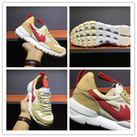 Wholesale Mesh For Crafts - 2017 Tom Sachs x Craft Mars Yard 2.0 TS NASA Running Shoes For Men Natural Red Crafts Sports Sneakers Designer Shoes Zapatillas Vintage