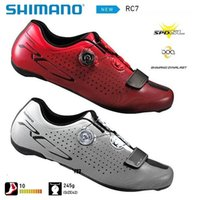 Wholesale Riding Cars - SHIMANO RC7 road car riding shoes lock shoes carbon fiber at the end of cycling equipment