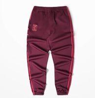 Wholesale Loose Harem Sweatpants - Wholesale- Kanye west Season 4 Crewneck Sweatpants S-3XL CALABASAS Pants Men loose Joggers Comfortable Men Elastic Pants Hip Hop