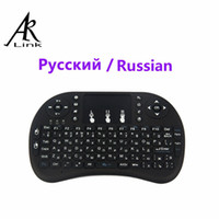 Gaming Keyboard All'ingrosso-russa RU Air Mouse originale i8 Mini Wireless 2.4G Touchpad tenuto in mano per PC / Laptop / iPad / Android TV Box IPTV