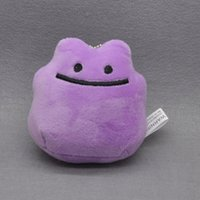 """Wholesale soft toy doll keychain - New Arrival Doll Plush Ditto 4"""" Plush Keychain Animals Soft Stuffed Toys Christmas Gifts For Kids"""