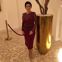 Wholesale sequin feather cocktail dresses - Long Sleeves Mother of the Bride Dresses Sheath Knee Length Feather Beading 2017 Plus Size Arabic Women Formal Wear Party Cocktail Gowns