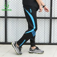 Polyester speed training track - Sports fitness pants pants man convergent speed dry running pants breathable trousers of track and field training