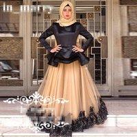 Wholesale Short Peplum Bridal Dresses - Champagne Black Muslim Arabic Hajib Evening Dresses Long Sleeves 2017 A Line High Neck Peplum Lace Appliques Plus Size Islamic Bridal Gowns