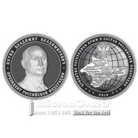 Wholesale Fine Metal Crafts - Putin Crimea Theme Commemorative Coin Silver Plated Fine Collection Crafts New