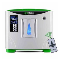Wholesale O2 Generator Portable - 6LPM Home Portable Oxygen Concentrator, PSA Process Mini Oxygen Bar O2 Therapy Generator, DHL Free Shipping, Oxygen Machine.