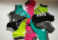 Wholesale Wholesale Athletic Shorts For Men - VS Pink Ankle socks Cotton Short Sox for kids women men Football Cheerleaders Stockings Sports Yoga Ankle Socks mix colors free DHL