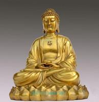 "Wholesale Antique Brass Statue - Large Nice Bronze Brass Sakyamuni Gautama Amitabha Buddha Statue Figure 10""H"