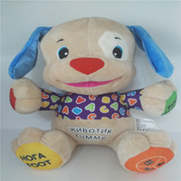 Wholesale Dog Musical - English and Russian Speaking Toy Bilingual Plush Dog Doll Baby Boy Musical Educational Singing Stuffed Puppy