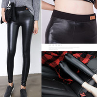 Wholesale Pu Pants - The spring and autumn wear leather pants slim women's PU leather leggings thin waist trousers cat head collage Leggings leather pants