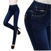 Wholesale Brand New Ladies Jeans - Wholesale- 2017 New Branded Jeans Ladies High Waist Jeans for Women Elastic Denim Pants Womens Stretch Female Calca Jeans Feminina Femme
