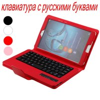 Wholesale keyboard hebrew - Wholesale- For Huawei MediaPad M3 8.4 BTV-W09 DL09 Removable ABS Bluetooth Russian Hebrew Keyboard + PU Leather Protective Case Stand Cov