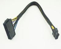 cabo de alimentação do atx venda por atacado-50 pçs / lote alta qualidade 30 cm 24pin 24 p para 14pin atx cabo do cabo de alimentação para lenovo q77 b75 a75 q75 desktop pc motherboard mainboard diy