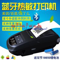 Wholesale Ems Mini Laser - by dhl or ems 10pcs Mini 58mm Bluetooth Thermal Printer Mobie APP QR Code Receipt Printer 9 Android  Windows for Store RD-1800