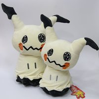 Wholesale Plush Sun Toy - New Hot 18cm 28cm 32cm Sun & Moon Mimikyu Pikachu Poke Doll Plush Anime Collectible Dolls Pocket Monsters Kid's Gifts Stuffed Soft Toys z070