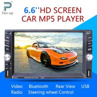 Wholesale 7651D Bluetooth DIN Car MP5 Player FM Radio Stereo In dash Digital Media Player MP5 Receiver AUX IN TF Card Dual USB