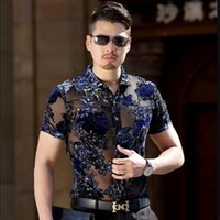 Wholesale Cool Shirts Collar Style - 2017 Brand Fashion Cool Designer Floral Mens See Through Shirts Casual Dress Slim Fit Sexy Mesh Shirt Men Short Sleeve 7 Styles