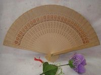 200pcs Bridal Wedding Fans Fãs de madeira chinesas Acessórios nupciais Handmade 8 '' Fancy Cheap Wedding Favors Small Gifts for Guests