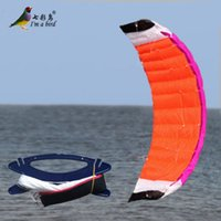 2m Power Dual Line Stunt Parafoil Parachute Beach Kite surf divertimento all'aria aperta Giocattoli
