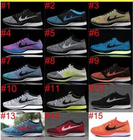 Wholesale Kids Cotton Knit Fabric - High Quality Flywire Knit Racer Men Women Casual Shoes oreo 2.0 Jogging Sneakers Multicolor Kids Athletic Shoes