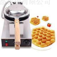 220V 1200W as show 220v 110v Egg Machine Electro Thermal Household Commercial Waffle Makers Iron Kitchen Appliances Puffs Maker Bubble Machines 269fc