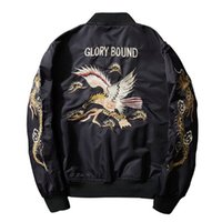 Wholesale Male Dragon Clothing - Wholesale- 2017 Japanese Bomber Jacket Fashion Mens Dragon Eagle Embroidery Windbreaker Jacket Male Brand Clothes