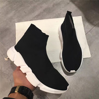 Chaussures Décontractées Plates Pas Cher-Nom Marque de haute qualité Unisexe Casual Chaussures Chaussettes plates à la mode Bottes Femme Nouveau Slip-on Elastic Cloth Speed ​​Trainer Runner Man Shoes Outdoors