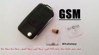 Wholesale Mini Cell Phone Car Key - 2017 New gsm car key micro earpiece mini earphone earpiece gsm keychain