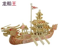 Wholesale Boat Building Construction - wooden 3D building model toy gift puzzle hand work assemble game Chinese woodcraft construction kit dragon king boat ship China