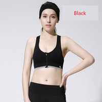 Wholesale High Quality Front Zipper Professional Shock Proof Ladies Sports Underwear No Steel Sports Bra Yoga Running Vest Type