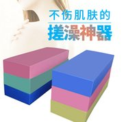 "Wholesale Magic Sponge Size - Car Kitchen Cleaning Magic Sponge Eraser PVA Cleaner Multi-functional Foam Cleaning Washing Pad Size: L 6.89"" x W 3.1"" x T 1.38"""