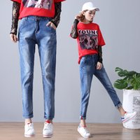 Мода Casual Loose Harem Jeans для женщины Pant Blue Denim Wash Bleach Butt Lift Scratch Dot Plus Размер