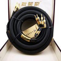 Wholesale Banana Plug Hifi - original Choseal LA-5101 8.2FT OCC 6N Banana Plug Speaker Cable