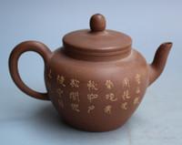 teteras yixing al por mayor-Colección china Yixing Kung Fu olla de té Bebida tetera Trabajo hecho a mano Tallado Flores y pájaros Poesía Zisha Tetera