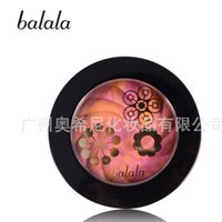 Wholesale BALALA Pressed Natural Face Blush Powder Makeup Blusher Palette Beauty Face Blush Makeup Baked Cheek Color Cosmetic Shadows
