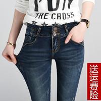 Wholesale Ladies Colored Pants - Wholesale- spring summer women fashion casual jeans lady button slim high waist jeans