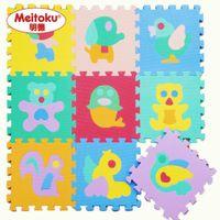12 to 24 months floor meitoku baby eva foam puzzle play mats for kids animal floor mat 30cmx30cm 1cmthick