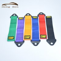 Wholesale Tow Eye - HB OMP Tow rope High Strength Nylon OMP Racing Car Towing Strap Universal JDM Tow Rope Racing Car Towing Strap Ropes Eye Bumper