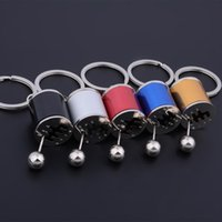 Wholesale Disc Brake Keychain - Automobile brake disc key chain gear type automobile Keychain