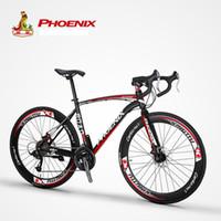 Wholesale Steel Road Frames - PHOENIX Road Bike 27 Inch 27 Speed Carbon Steel Frame Variable Speed Bicycle