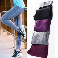 Wholesale Elastic Ankle Length Trousers Legging - 10pcs Women Fashion Tight Sportwear Nice Leggings High Elastic Thin Sports Yoga Pants Fitness Running Long Trousers Legging M045