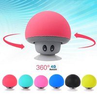 Vente en gros- Portable Wireless Bluetooth Mini Speaker Mushroom étanche à l'eau Silicon Suction Handfree Holder Music Player pour Android IOS