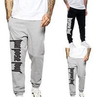 Wholesale Polyester Slacks - Wholesale-Justin Bieber PURPOSE TOUR Pants Sweatpants Mens Long Baggy Harem Slacks Trousers