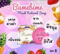 Wholesale Handmade Soap Whitening - Thailand Whitening Soap Fruits Essential Oil Handmade Soap Deep Cleansing Bumebime Soap Thail Facial Bath and Body Works